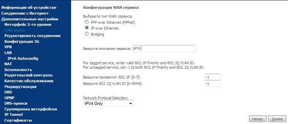 SagemC2.JPG
